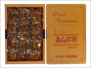 あんぽ柿(干し柿) 8個入り 福島産