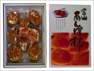 あんぽ柿(干し柿) 8個入り 富山産