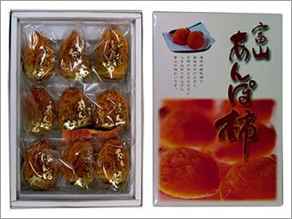 あんぽ柿(干し柿) 9個入り 富山産
